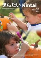 The cover of Oct., 2010 Issue