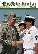 The cover of Nov., 2015 Issue