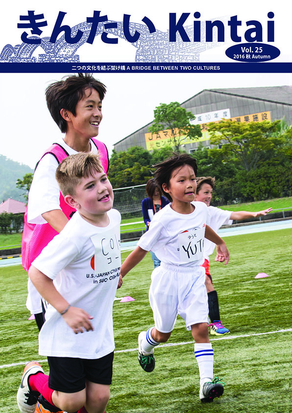 The cover of Nov., 2016 Issue
