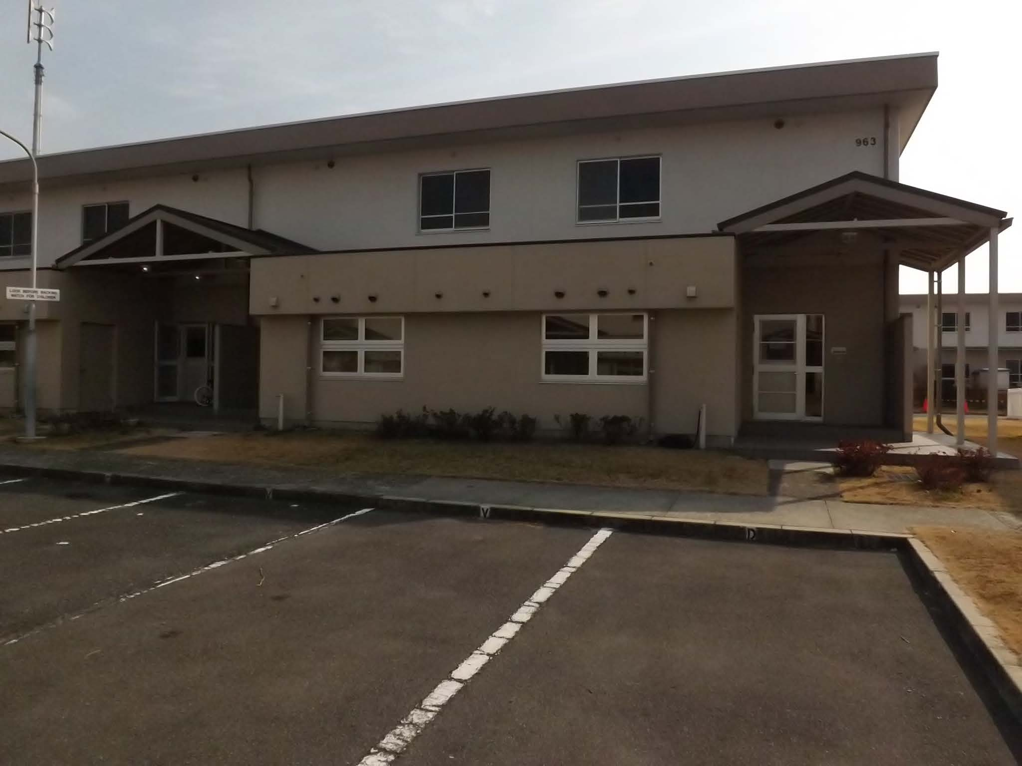 housing in japan The family housing office provides you with well maintained housing, quality customer service, and the best support possible to all personnel of mcas iwakuni.